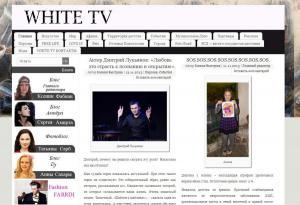 WHITE TV:  Актер Дмитрий Лукьянов: «Любовь это страсть к познанию и открытию»